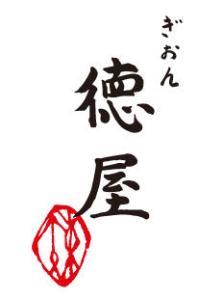 Gion tokuya harajuku