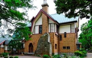 Yuzo Yamamoto Memorial Museum Mitaka city