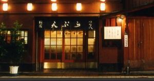 tsunahachi shinjuku