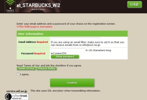at starbucks wifi