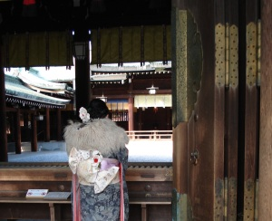 Meiji Shrine Sanpai