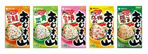 Japanese rice seasonings