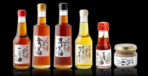 Japanese spicy oil
